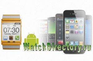 Android - часы, от которых теряешь дар речи