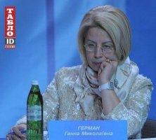 Анна Герман, часы Franck Muller $ 55 тыс.