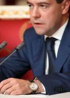 9 место - Дмитрий Медведев, часы Breguet Classique Moon Phase.