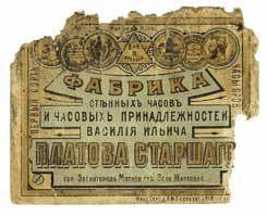 Золотые медали бывшего «золотарика»