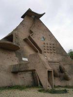 Древние песочные часы