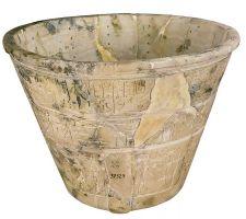 Водяные часы Аменхотепа