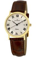 Часы Candino c4292 - Швейцария, сапфир, классика и стоит меньше $300