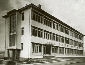 Здание Швейцарского Картеля