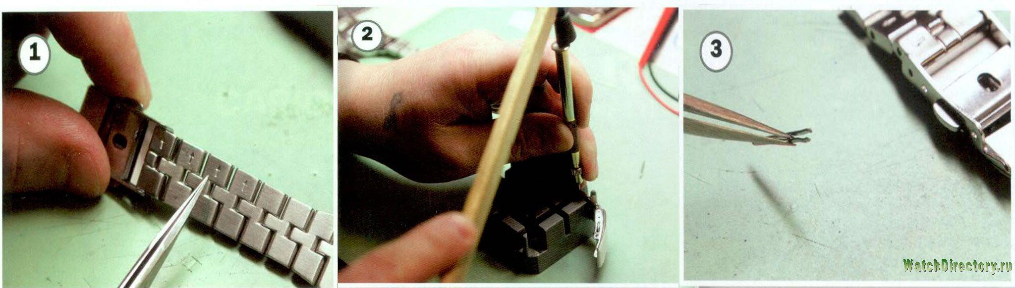 Как на часах ролекс укоротить браслет
