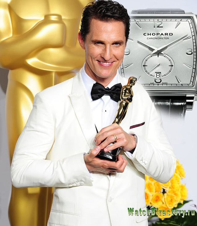 Мэттью Макконехи получает Оскар в часах Chopard