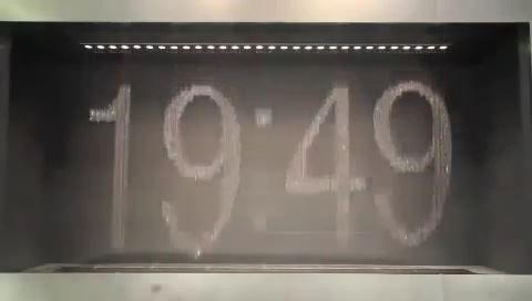 Японские водяные часы