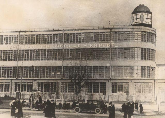 Главный корпус завода им. С.М. Кирова (Полет) фотография из заводского музея